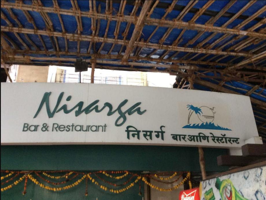 Nisarga Restaurant & Bar - Pune Image