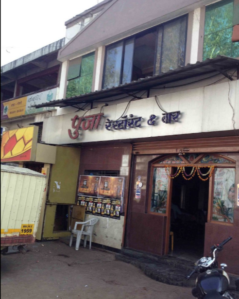 Pooja Restaurant and Bar - Pune Image