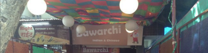 Bawarchi - Pimpri - Pune Image