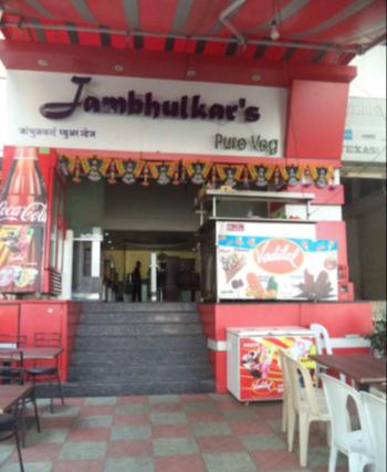 Jambhulkars Pure Veg - Wanowrie - Pune Image