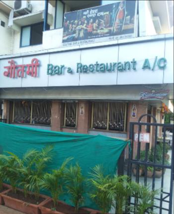 Gautami Dinning Bar - Paud Raod - Pune Image