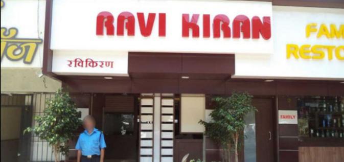 Ravi Kiran Restaurant - Dhankawadi - Pune Image