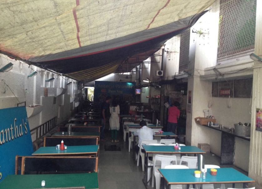 Hotels Restaurants In Kothrud Pune