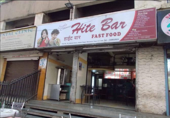 Hite Bar Fast Food - Wanowrie - Pune Image