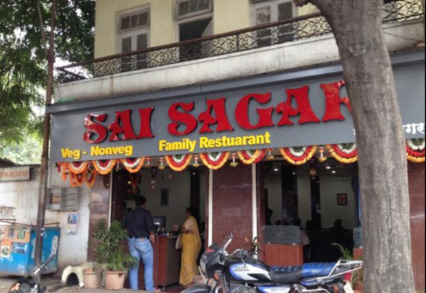 Sai Sagar Restaurant - Sadashiv Peth - Pune Image