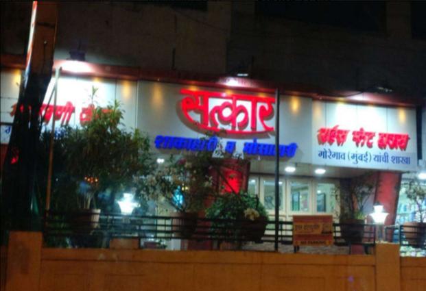 Satkar Restaurant - Sinhagad Road - Pune Image