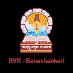 Rashtrothana Vidya Kendra - Bangalore Image