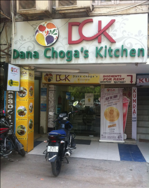 Dana Choga's Kitchen - Greater Kailash - New Delhi Image
