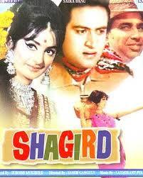 Shagird 1967 full hindi comedy movie joy mukherjee, saira banu.
