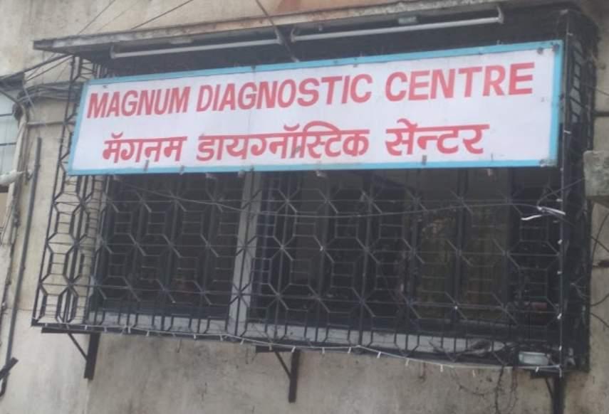 Magnum Diagnostic Centre - Sion - Mumbai Image
