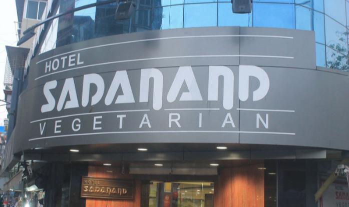 Sadanand Hotel - Crawford Market - Mumbai Image