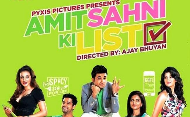 Amit Sahni Ki List Image