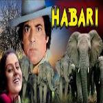 Habari Image