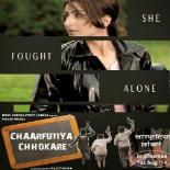 Chaarfutiya Chhokare Image
