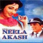 Neela Akash Image