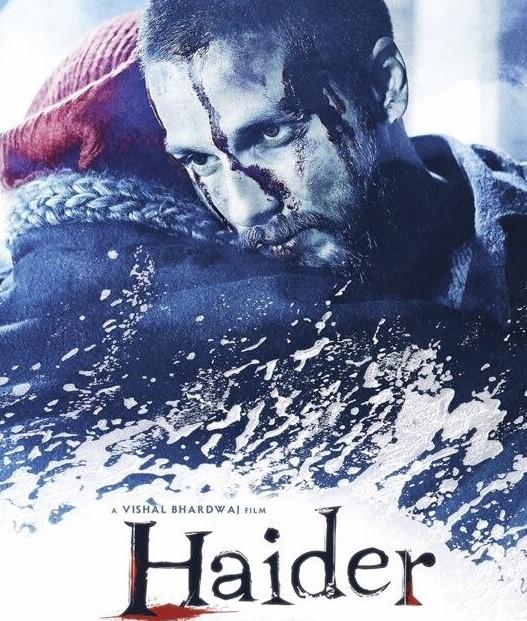 Haider Image