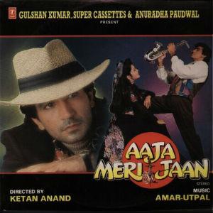 Aaja Meri Jaan Image