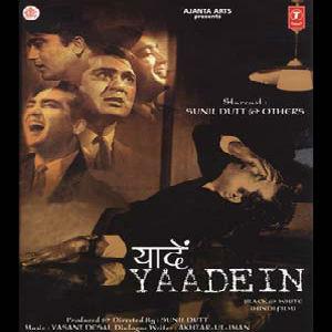 Yaadein - 1964 Image