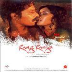 Rang Rasiya Image