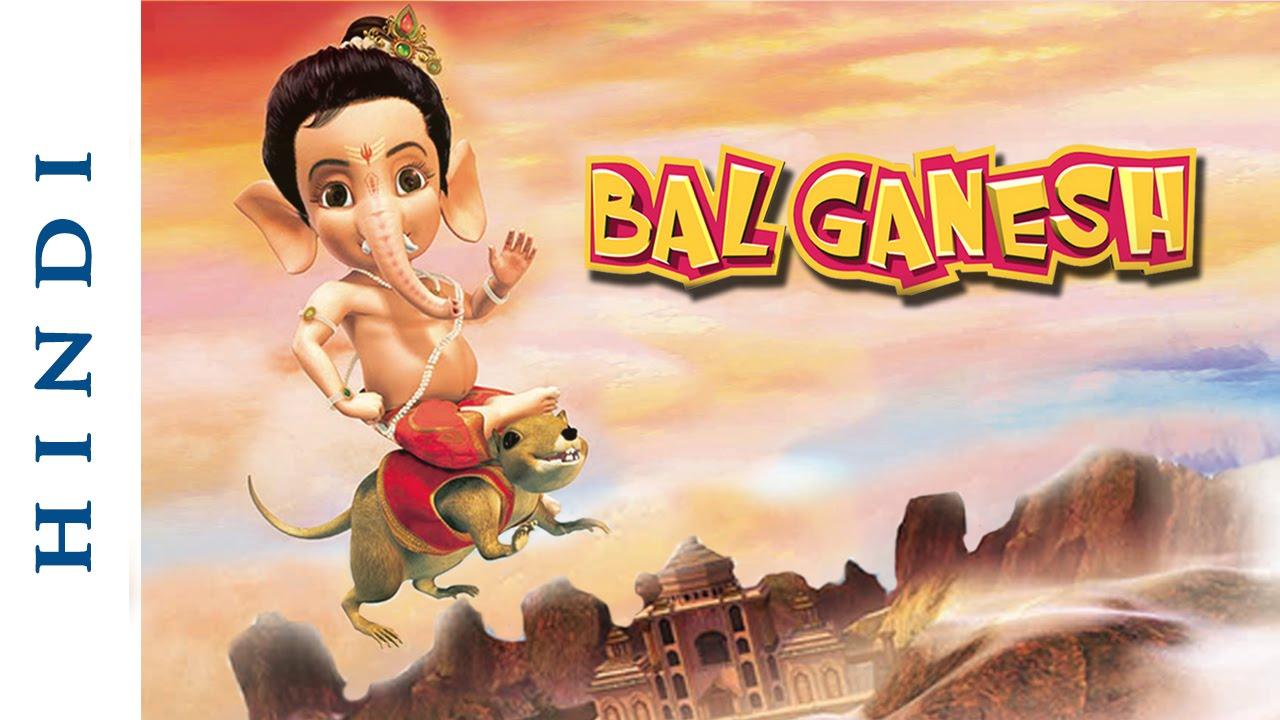 Bal Ganesh Image