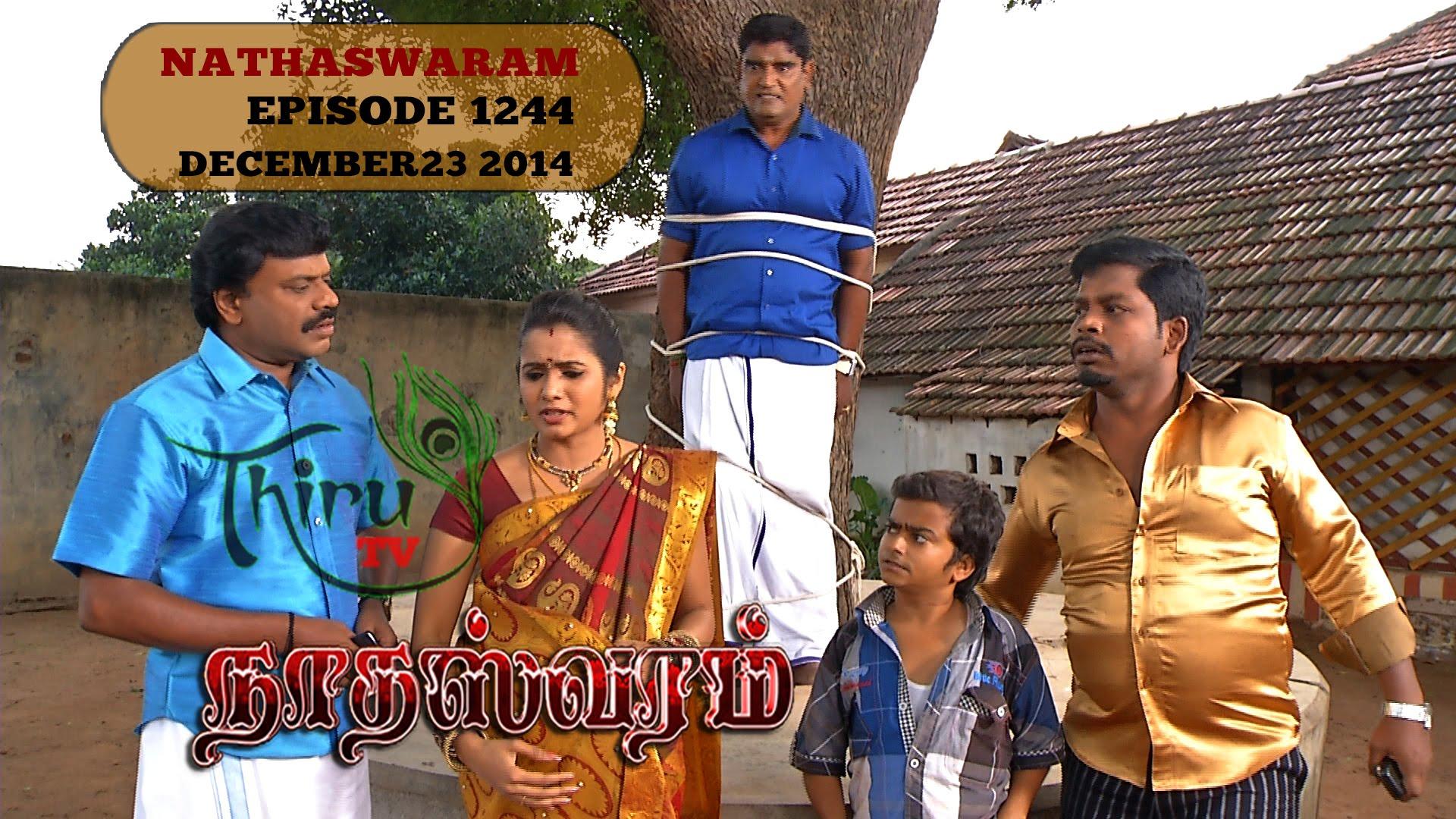 Tamil Tv Serials Metti Oli | NETTV4U