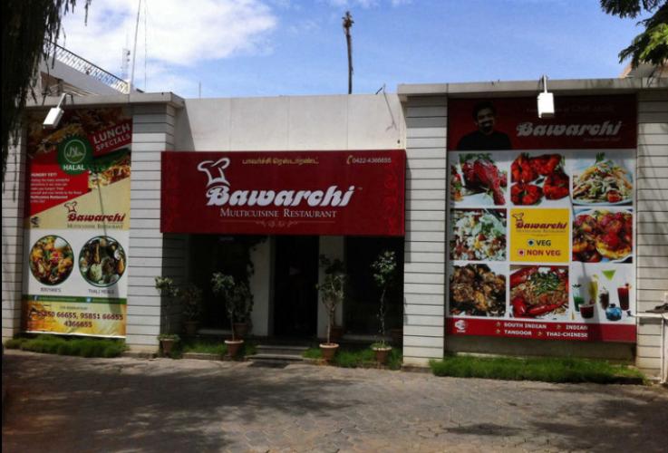 Bawarchi The Masterchef - RS Puram - Coimbatore Image