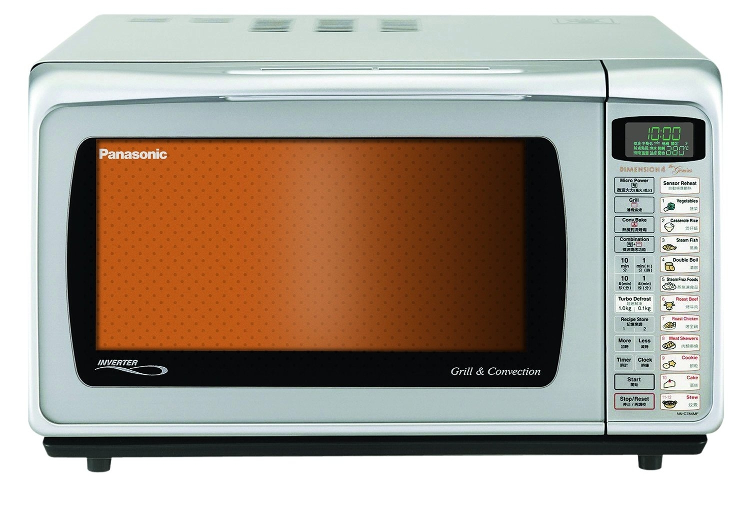 Panasonic Convection Microwave Oven Nn C784mf Image Write Your Review