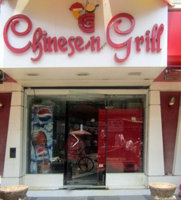 Chinese N Grill - Mohammed Ali Road - Mumbai Image