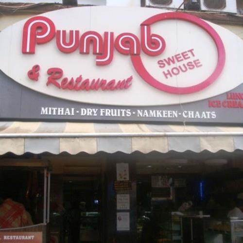 Lashkara By Punjab Sweet House - Bandra West - Mumbai Image
