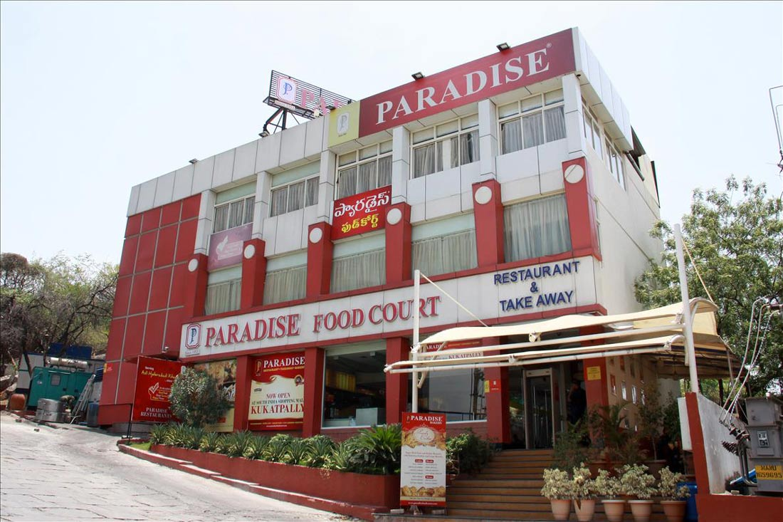Paradise Food Court - S D Road - Secunderabad Image
