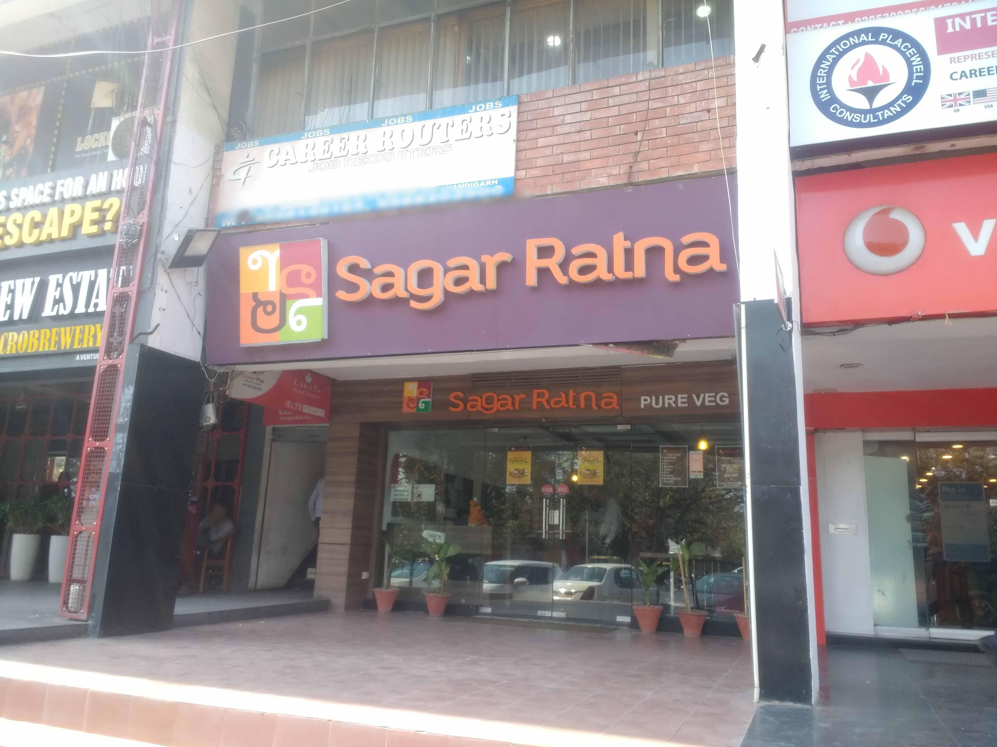 Sagar Ratna - Sector 35C - Chandigarh Image