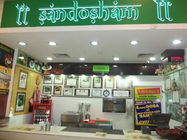 Sandosham - Kishangarh - Chandigarh Image