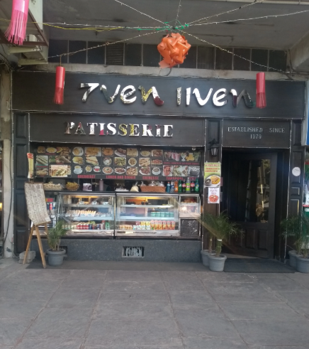 Seven Eleven - Sector 17 - Chandigarh Image