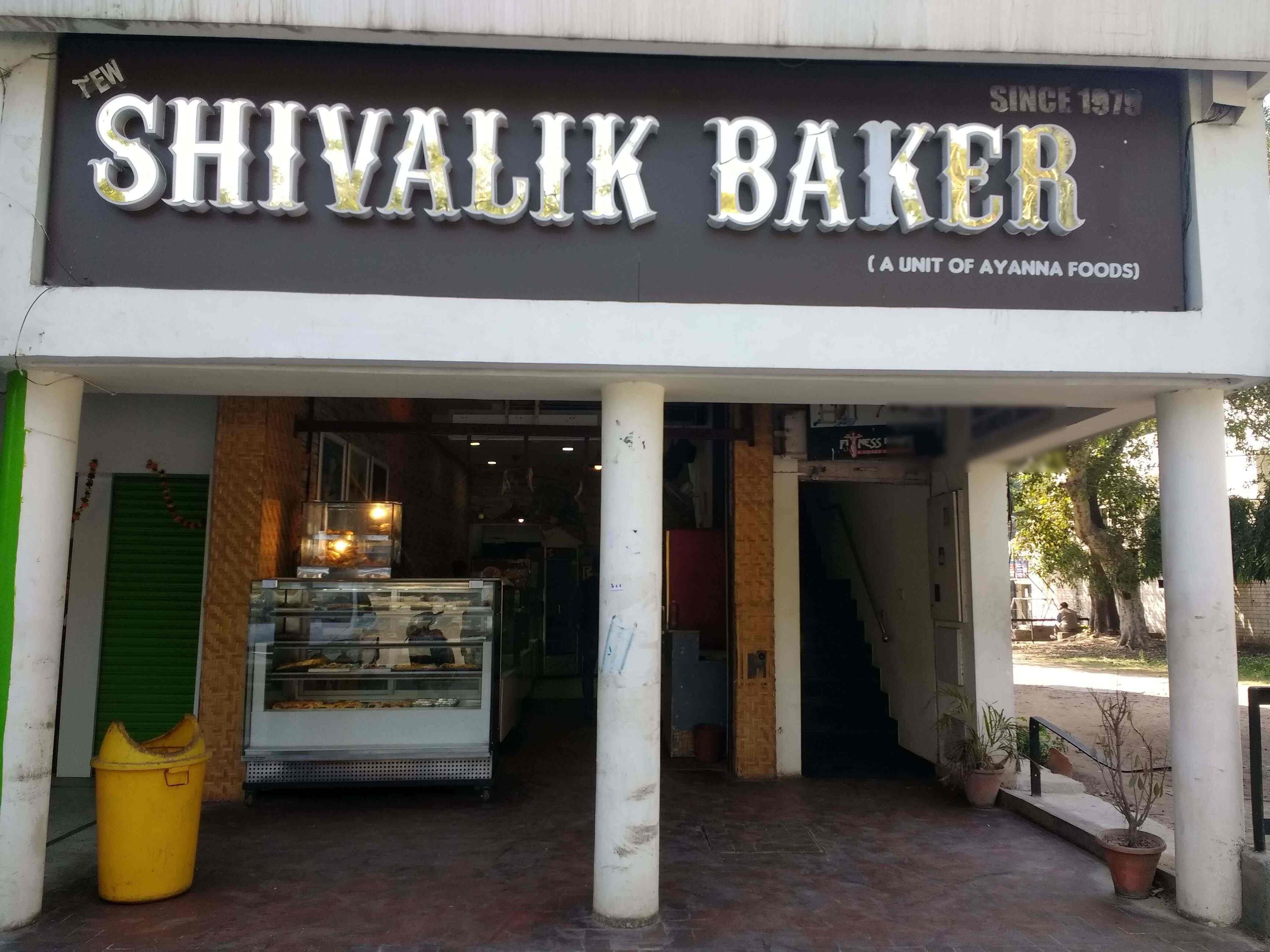 Shivalik Bakery - Sector 21 - Chandigarh Image
