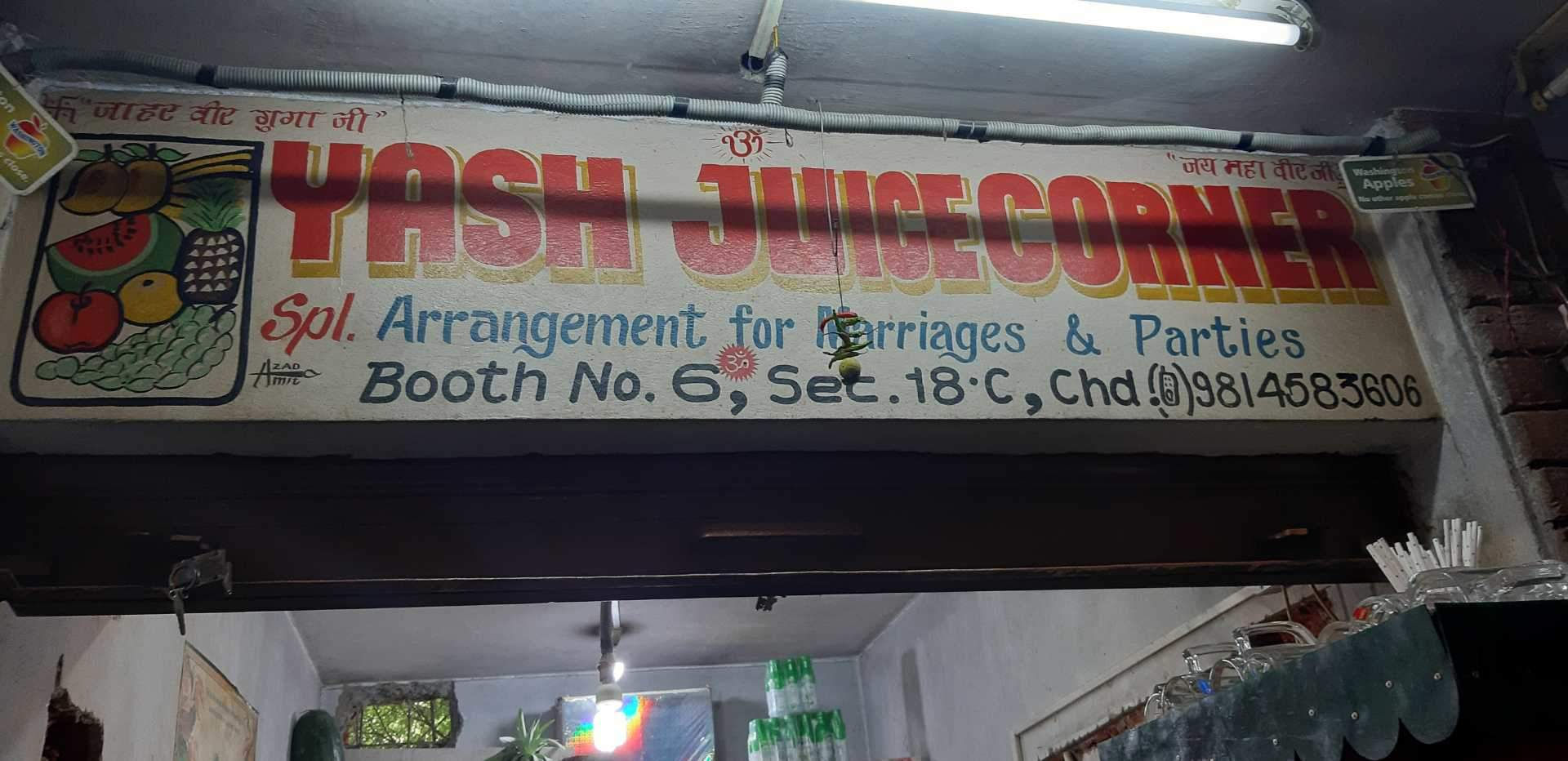 Yash Fruit Shop & Juice Corner - Sector 18 - Chandigarh Image