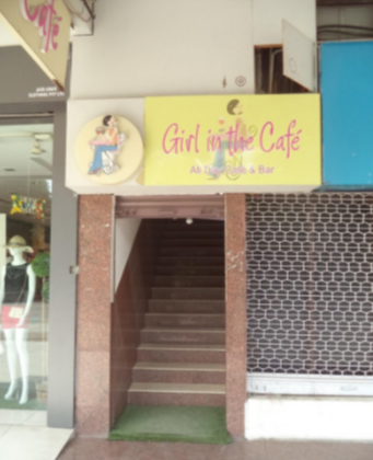 Girl In The Cafe - Sector 17 - Chandigarh Image