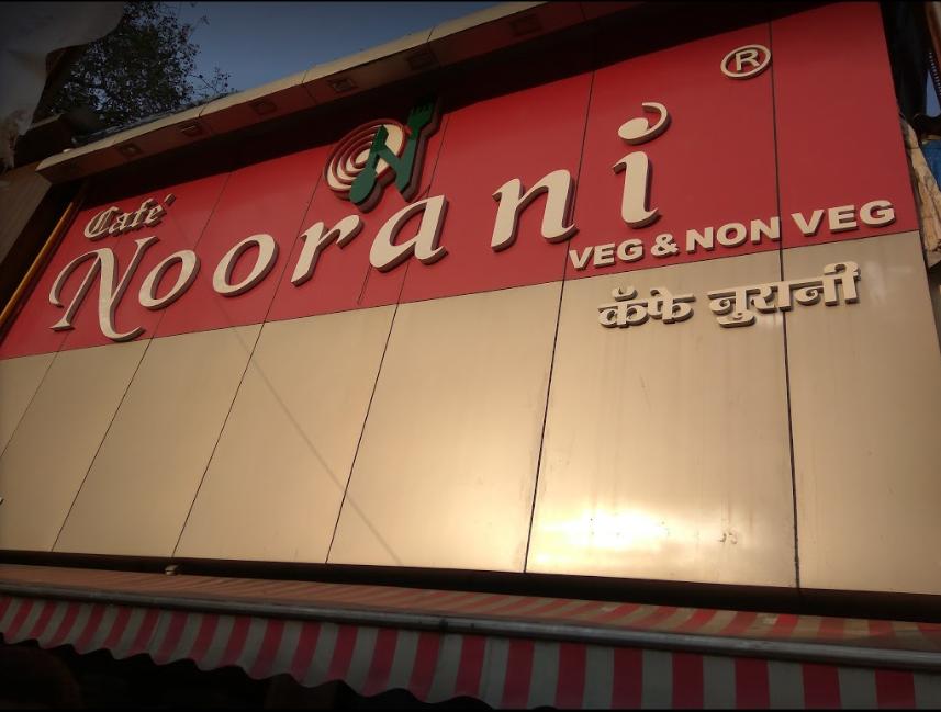 Noorani - Tardeo - Mumbai Image