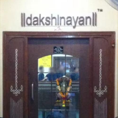 Dakshinayan - Juhu - Mumbai Image