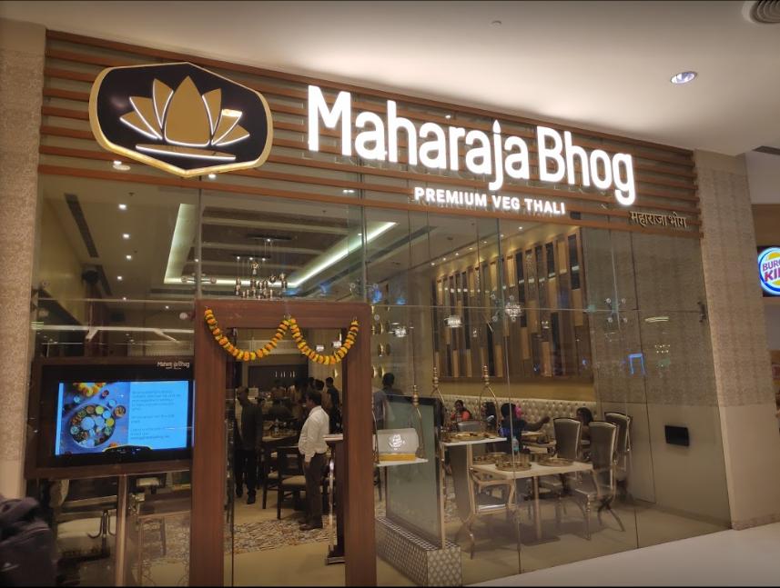 Maharaja Bhog Premium Veg Thali - Goregaon - Mumbai Image