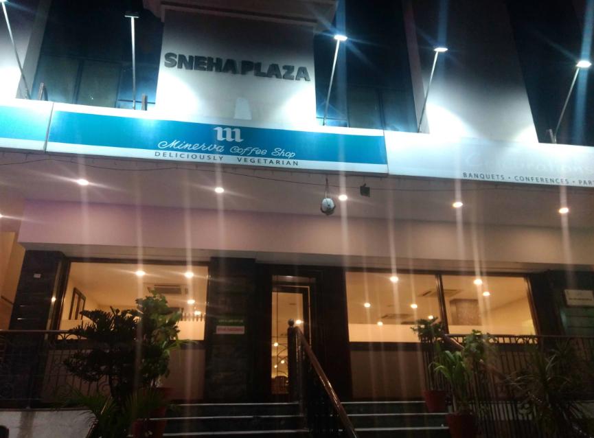 Minerva Coffee Shop - Vijayawada Image
