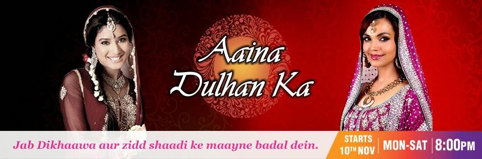 Aaina Dulhan Ka Image