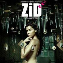 Zid Image