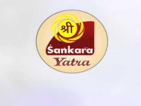 Sankara Yatra - Chennai Image