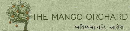 The Mango Orchard - Vadaodara Image