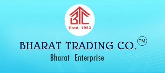 Bharat Trading Company - Kota Image