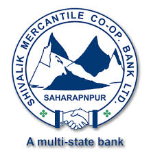 Shivalik Bank Image