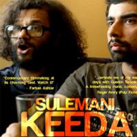 Sulemani Keeda Image