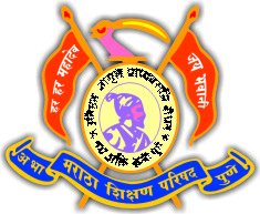 A.B.M.S.P's Anantrao Pawar College of Engineering and Research - Pune Image