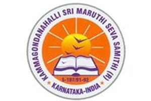 Dr. Sri Sri Sri Shivakumar Mahaswamy College of Engineering - Bangalore Image