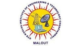 Guru Teg Bahadur College of Engineering and Technology - Mukatsar Image